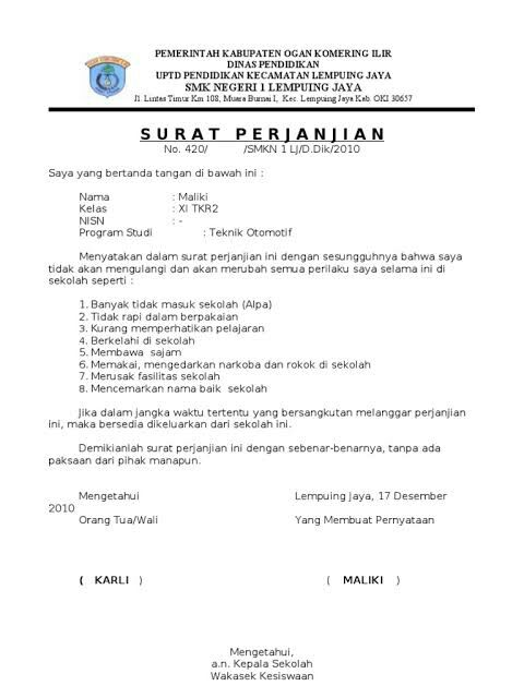 surat perjanjian sekolah